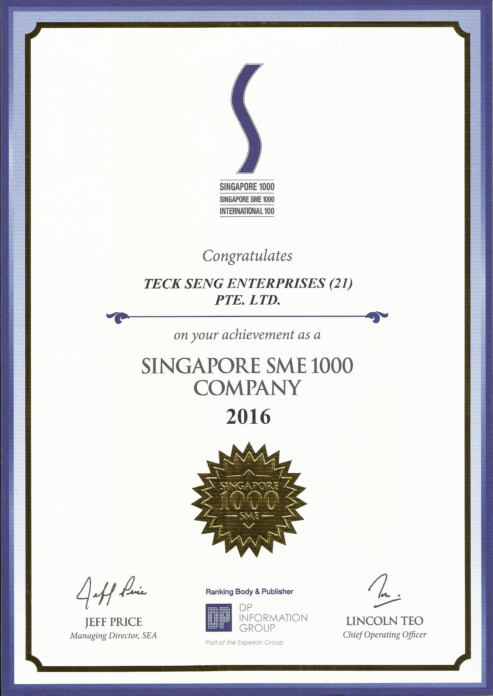 https://teckseng.com.sg//image/catalog/About Us/2016.jpg
